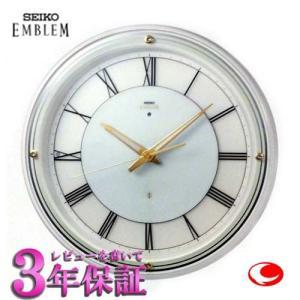 セイコー クロック  掛け時計 HS550W   SEIKO EMBLEM  エムブレム 電波掛け時計 自動全面点灯|yosii-bungu