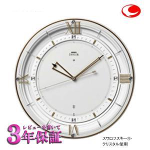 SEIKO セイコー エムブレム 電波掛け時計 HS556W|yosii-bungu