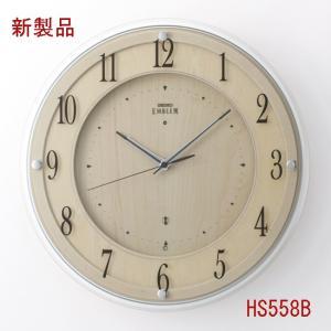 (今ならポイント最大37倍!)セイコー クロック 掛け時計 SEIKO EMBLEM  エムブレム   HS558B  電波時計|yosii-bungu