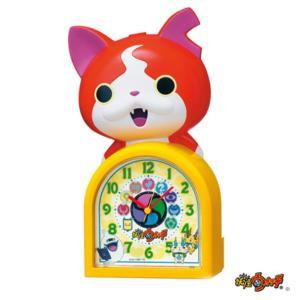 おしゃべり妖怪ウォッチ 目覚まし時計 人気沸騰の妖怪ウォッチの目ざまし時計。 JF378A yosii-bungu
