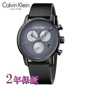 カルバンクライン  シティ 腕時計 クールグレー文字板  メンズ 43mmサイズ   K2G177C3|yosii-bungu
