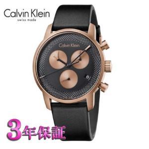カルバンクライン  シティ 腕時計 ブラック文字板  メンズ 43mmサイズ   K2G17TC1 |yosii-bungu