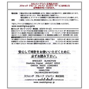 カルバンクライン  シティ 腕時計 ブラック文字板  メンズ 43mmサイズ   K2G17TC1 |yosii-bungu|03