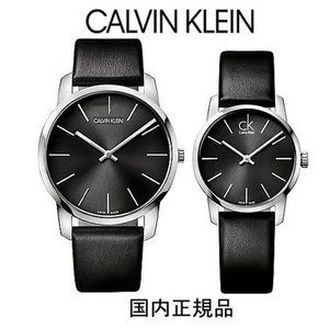 (今ならポイント最大32倍!)カルバン・クライン ウォッチ 腕時計  シティ ペアウオッチ グレー文字板 K2G21107-K2G23107   メンズ[正規輸入品/2年保証] yosii-bungu