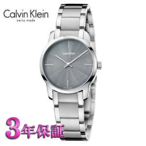 カルバン・クライン ウォッチ 腕時計  シティ  K2G23144  レディ  ライトグレー文字板|yosii-bungu