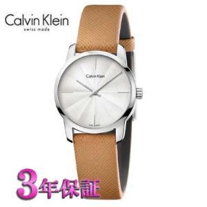 カルバン・クライン ウォッチ 腕時計  シティ  K2G231G6  レディ  シルバー文字板|yosii-bungu