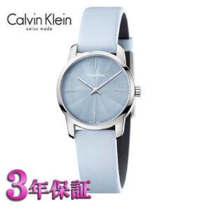 カルバン・クライン ウォッチ 腕時計  シティ  K2G231VN  レディ  ライトブルー文字板|yosii-bungu