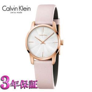 カルバン・クライン ウォッチ 腕時計 シティ  K2G236X6  レディ  シルバー文字板  ベージュ|yosii-bungu