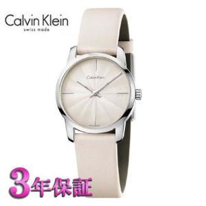 カルバン・クライン ウォッチ 腕時計  シティ  K2G231XH  レディ   クリーム文字板|yosii-bungu