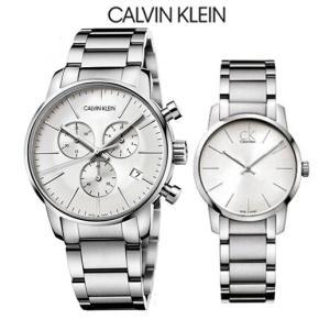 カルバンクライン 腕時計 ウォッチ  シティ  ペアウオッチ  K2G27146-K2G23126|yosii-bungu