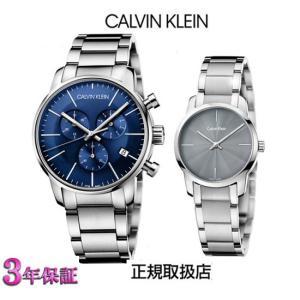 カルバンクライン  腕時計  ウォッチ  シティ  ペアウオッチ  K2G2714N  K2G2314N|yosii-bungu