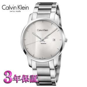 カルバン・クライン 腕時計 シティ メンズ  K2G2G14X  シルバー文字板|yosii-bungu
