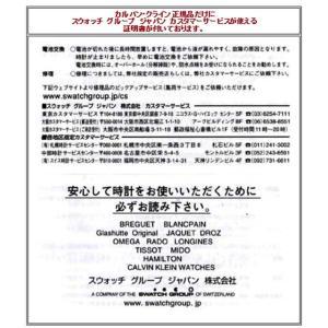 カルバン・クライン ウォッチ シティ メンズ  K2G2G14Y  ブラック文字板|yosii-bungu|03