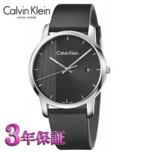 カルバン・クライン ウォッチ 腕時計 シティ メンズ  K2G2G1C1  ブラック文字板 |yosii-bungu