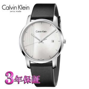 カルバン・クライン ウォッチ 腕時計 シティ メンズ  K2G2G1CX  シルバー文字板|yosii-bungu