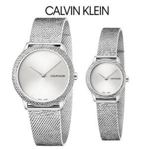 カルバン・クライン  ミニマル 腕時計 (エクステンション) ペアウォッチ K3M22T26   K3M23T26   CALVIN KLEIN  minimal 35mm 22mm yosii-bungu