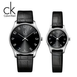 ck カルバン・クライン ウォッチ ペアウオッチ  (ck クラシック) K4D211CX-K4D231CX  正規品|yosii-bungu