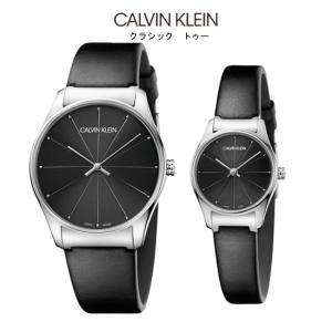 カルバン クライン ペアウォッチ 腕時計 38mm  24mm  クラシックトゥー  ブラック文字板  K4D211CY  K4D231CY yosii-bungu