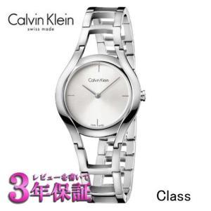 カルバンクライン 腕時計   クラス シルバー文字板   K6R23126 |yosii-bungu