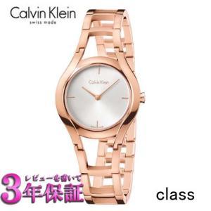 カルバンクライン 腕時計  クラス シルバー文字板  K6R23626 |yosii-bungu