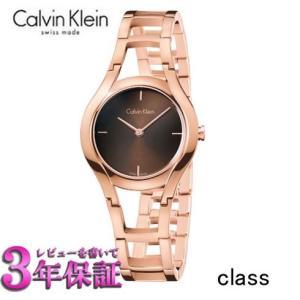 カルバンクライン 腕時計    クラス ブラウン文字板  K6R2362K |yosii-bungu