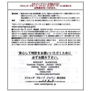 カルバンクライン  イーブン 腕時計 ブラック文字板   メンズ   K7B211C1 42mm|yosii-bungu|05