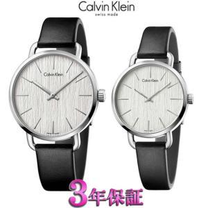 カルバンクライン  イーブン  腕時計 K7B211C6 K7B231C6  シルバー文字板  ペアウォッチ 42mm  36cmサイズ |yosii-bungu