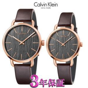 カルバンクライン  イーブン ペアウォッチ 腕時計  ピンクゴールドケース メンズ・レディ 42mm 36mmサイズ  K7B216G3  K7B236G3