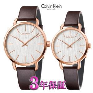 カルバンクライン  イーブン ペアウォッチ 腕時計 シルバー文字板  ピンクゴールドケース メンズ・レディ 42mm・36mmサイズ K7B216G6 K7B236G6|yosii-bungu