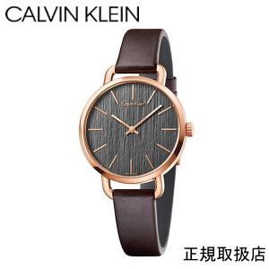 カルバンクライン  イーブン 腕時計  クールグレー文字板 K7B236G3  レディ 36mmサイズ |yosii-bungu