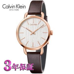 カルバンクライン  イーブン 腕時計  シルバー文字板  レディ 36mm  K7B236G6|yosii-bungu