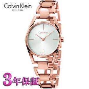 カルバン・クライン ウォッチ ディンティ  K7L23646  レディ  シルバー文字板 腕時計|yosii-bungu