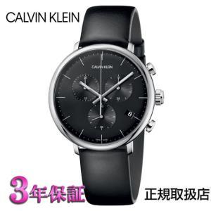 カルバン クライン ウォッチ 腕時計 ハイヌーン   K8M271C1 ブラック文字板 メンズ [正規輸入品/3年保証]|yosii-bungu