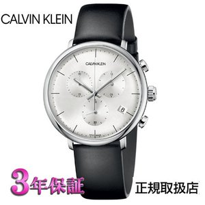 カルバン クライン ウォッチ 腕時計 ハイヌーン   K8M271C6 シルバー文字板 メンズ [正規輸入品/3年保証]|yosii-bungu