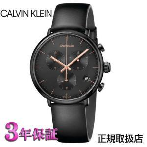 カルバン クライン ウォッチ 腕時計 ハイヌーン   K8M274CB ブラック文字板 メンズ [正規輸入品/3年保証]|yosii-bungu