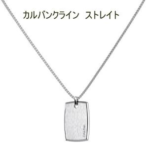 カルバンクライン メンズ  アクセサリー  ストレイト  ペンダントネックレス    KJ0QMP080100 yosii-bungu