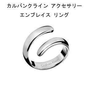 Calvin Klein カルバンクライン アクセサリー エンブレイス  リング レディー  Calvin Klein embrace ステンレス リング KJ2KMR000105-07 yosii-bungu