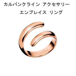 Calvin Klein カルバンクライン アクセサリー エンブレイス  リング レディー  Calvin Klein embrace ピンクゴールドPVDステンレス リング KJ2KPR100105-07 yosii-bungu