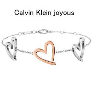 Calvin Klein カルバンクライン アクセサリー ジョイアス レディー ピンクゴールド コンビ ブレスレット KJ2XPB200100  スワロ フスキー入り|yosii-bungu