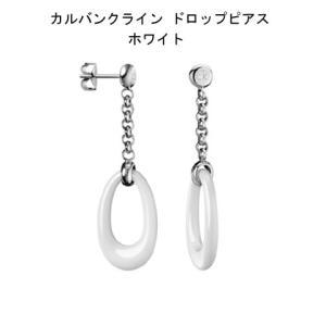 Calvin Klein カルバンクライン アクセサリー セラミック ホワイト  レディ ドロップピアス KJ3LWE090100 Calvin Klein ceramic|yosii-bungu