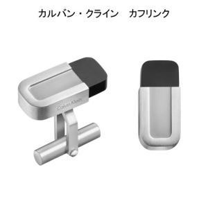 Calvin Klein カルバンクライン アクセサリー メンズ カフリンク KJ4DBC210100  Calvin Klein magnet カフリンク|yosii-bungu