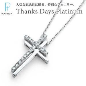 (今ならポイント最大32倍!)(雑誌広告商品) Thanks Days Platinum  ダイヤモンドペンダント 0.23ctup   (正規品) yosii-bungu