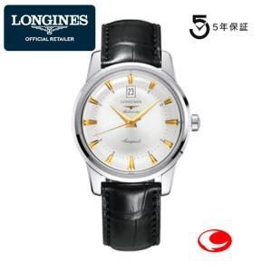 ロンジン 腕時計  ロンジン ヘリテージコレクション 紳士用 腕時計 正規品   L1.611.4.75.4 (信頼の2年保証付) yosii-bungu