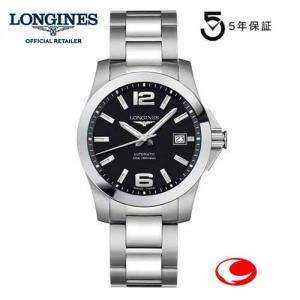 ロンジン 腕時計 コンクエスト 39mm 300m防水 自動巻  L3.676.4.58.6  正規品 yosii-bungu