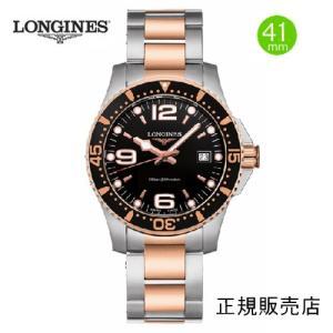 ロンジン ハイドロコンクエスト コンビ ブラック文字板 腕時計 41mm 300m防水 ダイバーウォッチ 自動巻  L3.742.3.56.7 正規品 (信頼の2年保証付) yosii-bungu