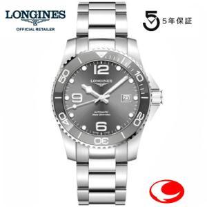ロンジン 腕時計 ハイドロコンクエスト 41mm 300m防水 自動巻  L3.781.4.76.6 正規品 (信頼の2年保証付)  yosii-bungu