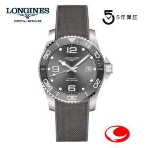 ロンジン 腕時計 ハイドロコンクエスト 41mm 300m防水 自動巻  L3.781.4.76.9 正規品 (信頼の2年保証付)  yosii-bungu