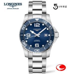 ロンジン 腕時計 ハイドロコンクエスト 41mm 300m防水 自動巻  L3.781.4.96.6 正規品 (信頼の2年保証付)  yosii-bungu