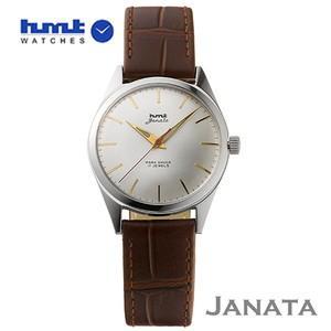 HMT 腕時計 JANATA  ジャナータ コッパ シルバー文字板 H.JA.34.SLG.L  【正規品】 ※ファインボーイズ時計記載モデル|yosii-bungu