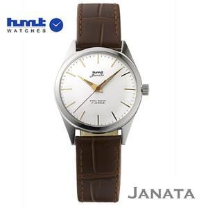 HMT 腕時計 JANATA  ジャナータ コッパ  H.JA.34.WHG.L 【正規品】 ※ファインボーイズ時計6月号記載モデル  ホワイト文字板/ブラウンベルト|yosii-bungu